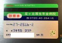keitui_jiritsu_pastexam.jpg